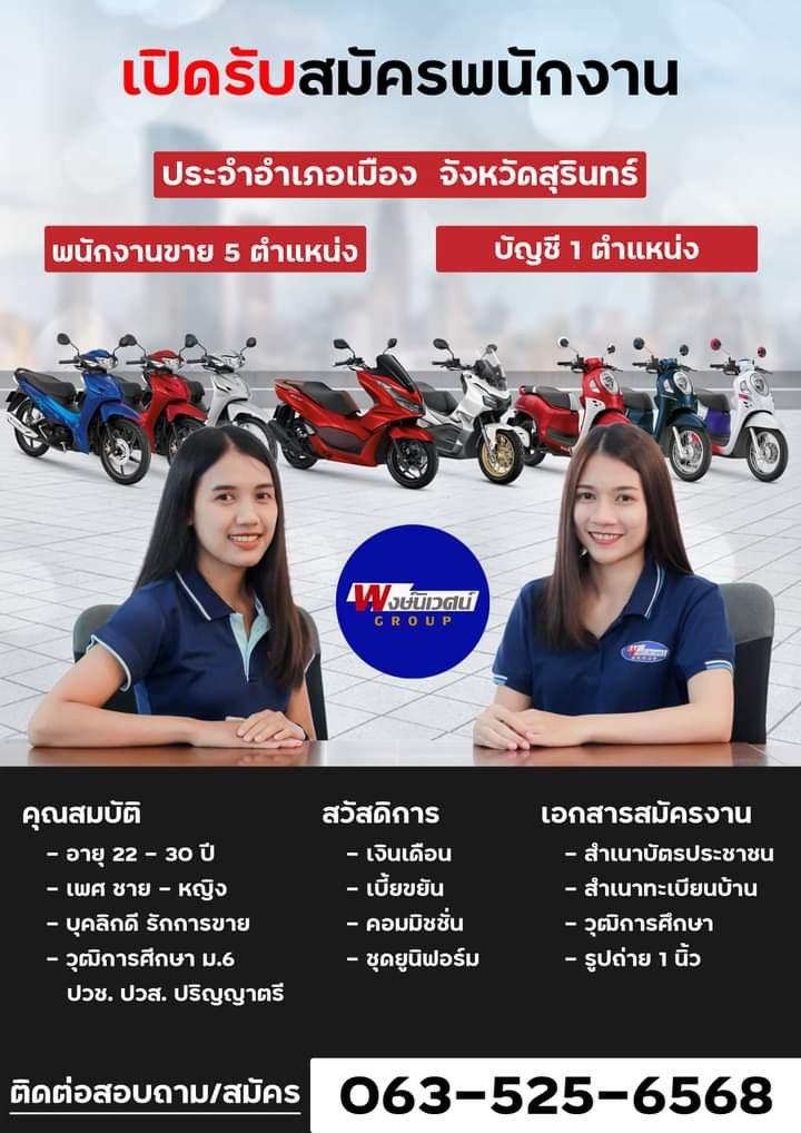 FB_IMG_1622071830501.jpg